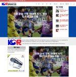 Korea Live Sports